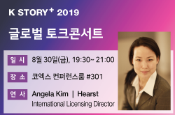 K-STORY-PLUS 글로벌데이