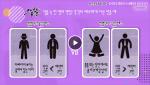 장르를 넘나들다! 뮤지컬과 영화의 크리에이터 장유정 감독 - Chapter 2
